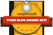Banners for รางวัลบล็อกอาหารปี 2017 – Participants Badge