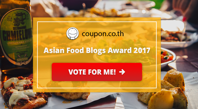 Banners for Asian Food Blogs Award 2017