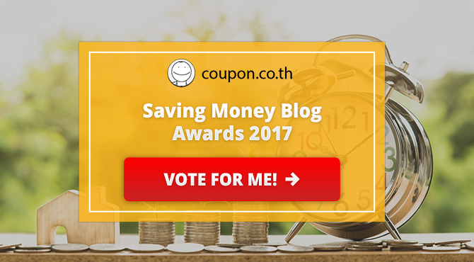 Saving Money Blog Awards 2017