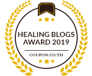 Banners for Healing Blogs Award 2019