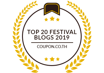 Banners for Top 20 Festival Blogs 2019
