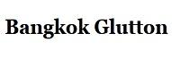 Top 25 Best Bloggers in Thailand | bangkok glutton