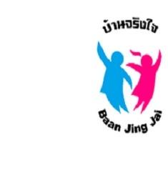 Bimonthly Charity Campaign 2019 baanjingjai.com
