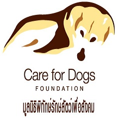 Bimonthly Charity Campaign 2019 carefordogs.org