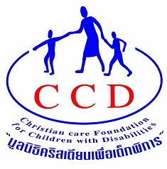 Bimonthly Charity Campaign 2019 ccdthailand.org